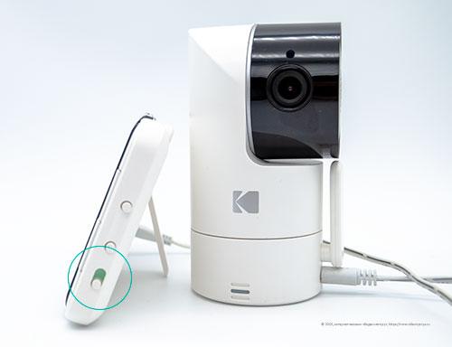 Видеоняня Kodak Cherish C525 - кнопки питания