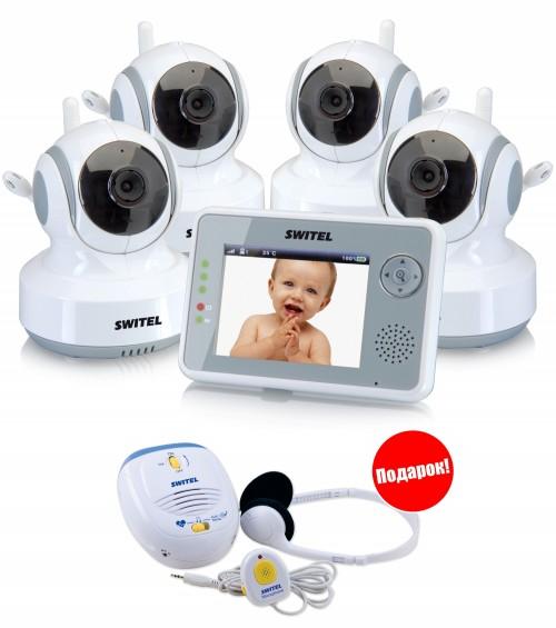 Видеоняня Switel BCF990 Quadro (8,89 см, поворотная камера, 4 детских блока)