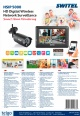 Система беспроводного видеонаблюдения Switel HSIP5000