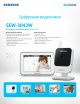 Samsung SEW-3042WP