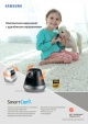 видеоняня Samsung SNH-V6410PN