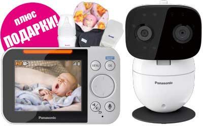 видеоняня Panasonic KX-HN3001 плюс подарки
